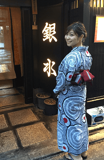 Yukata one day rental plan